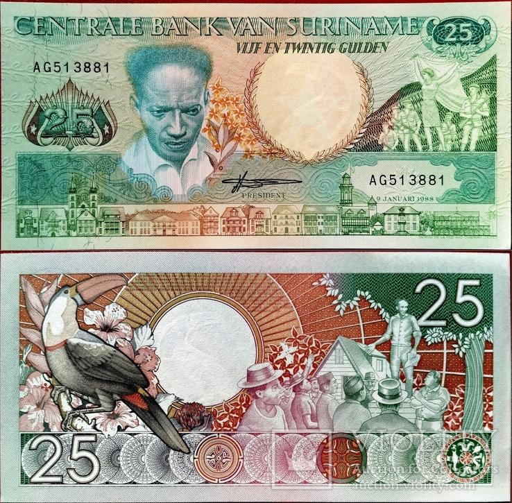 Суринам Suriname - 25 гульден gulden - 1988 - P132b