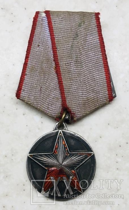 20 лет РККА, фото №3