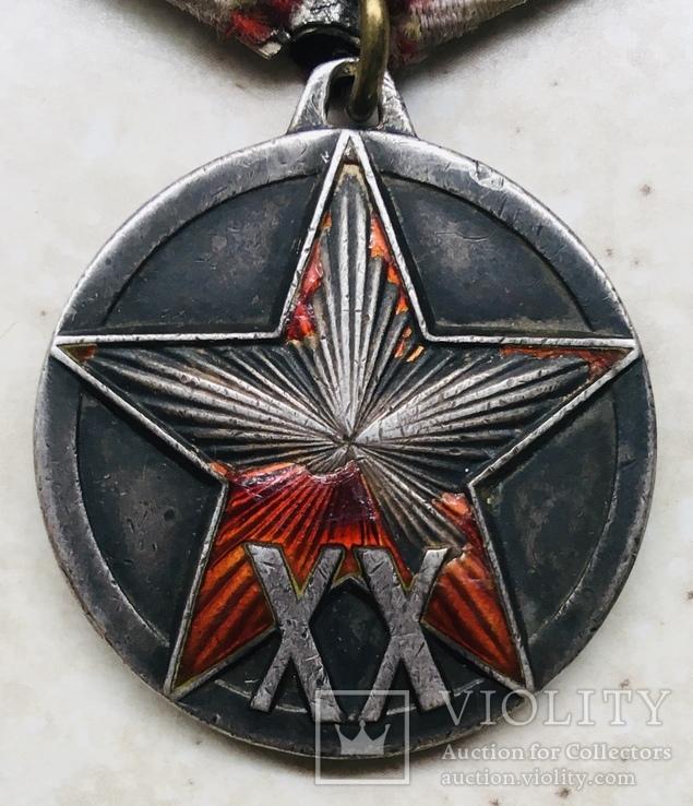 20 лет РККА, фото №2