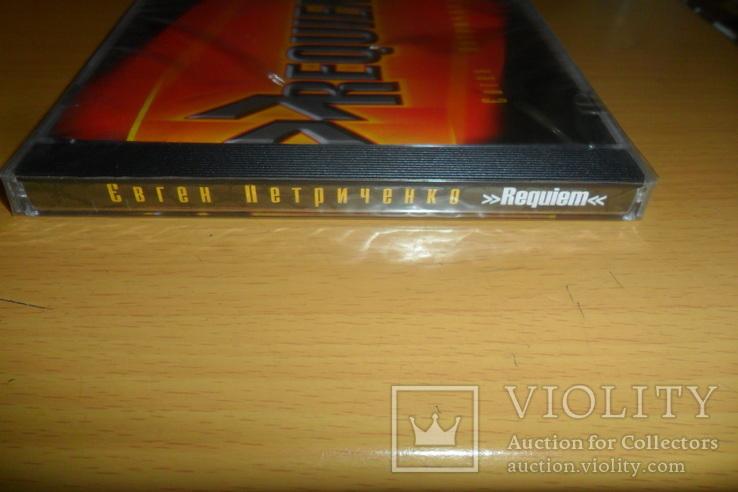 Диск CD сд Requiem Петриченко запечатанный, фото №3