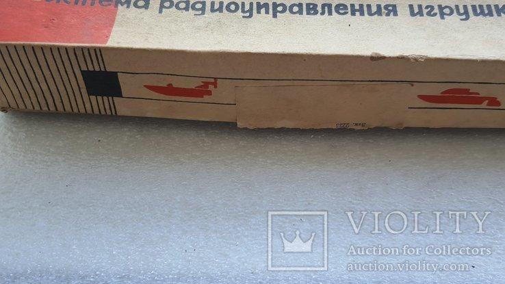 Система радиоуправления игрушками СССР, фото №4