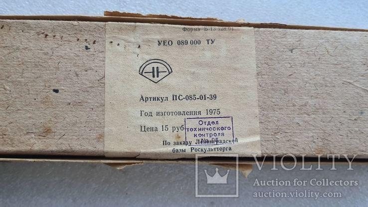 Система радиоуправления игрушками СССР, фото №5