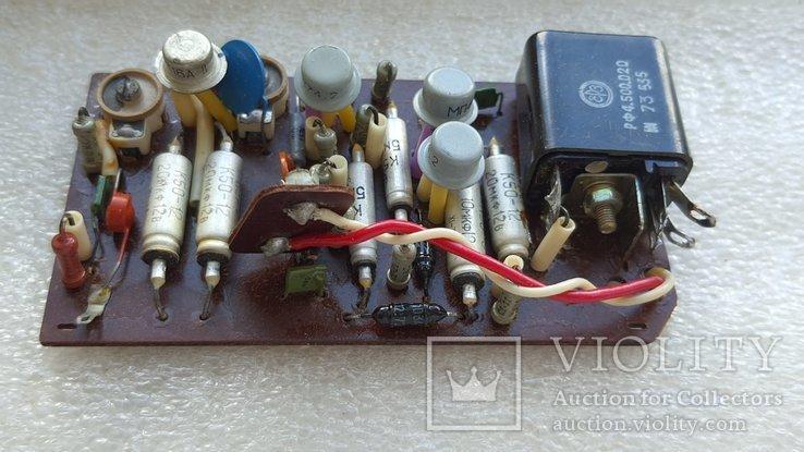 Система радиоуправления игрушками СССР, фото №11