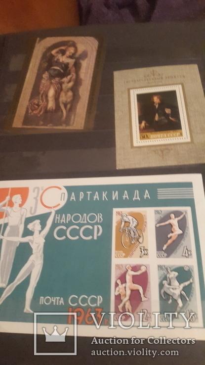 Большой кляссер с  негашеными марками и блоками СССР+бонус, фото №3