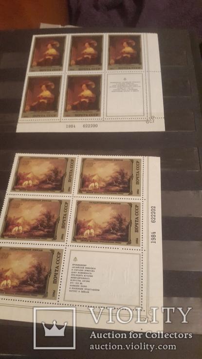 Большой кляссер с  негашеными марками и блоками СССР+бонус, фото №9