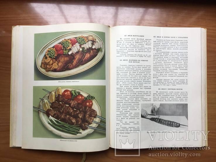 Книга Кулинария, 1959 год., фото №5