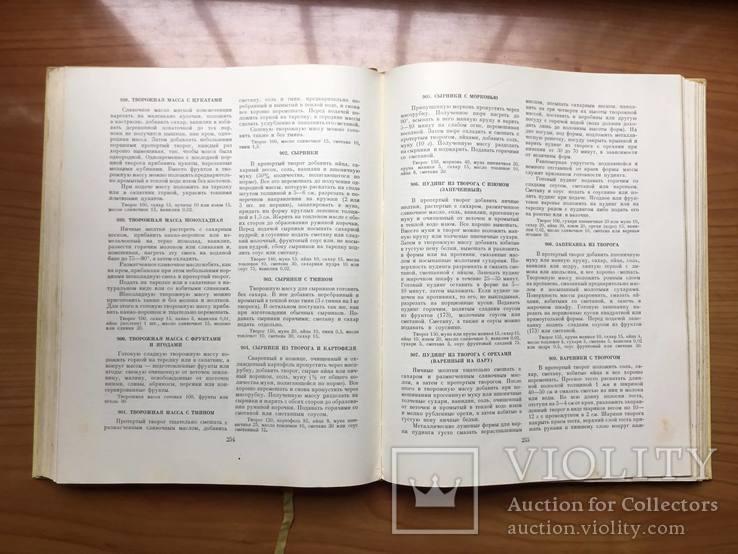 Книга Кулинария, 1959 год., фото №8