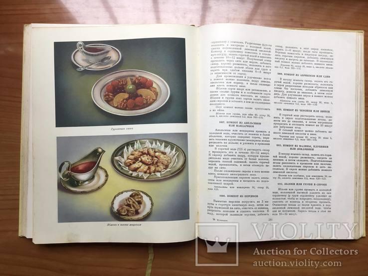 Книга Кулинария, 1959 год., фото №9