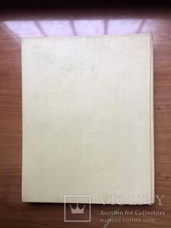 Книга Кулинария, 1959 год., фото №12