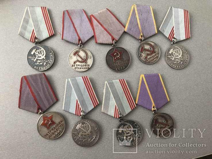 Комплект медалей за трудовые достижения - 9 шт., фото №2