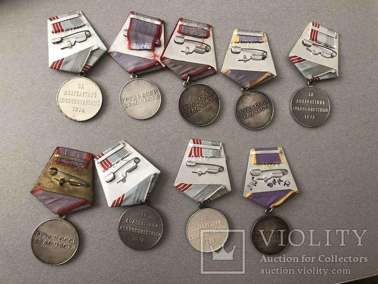 Комплект медалей за трудовые достижения - 9 шт., фото №3