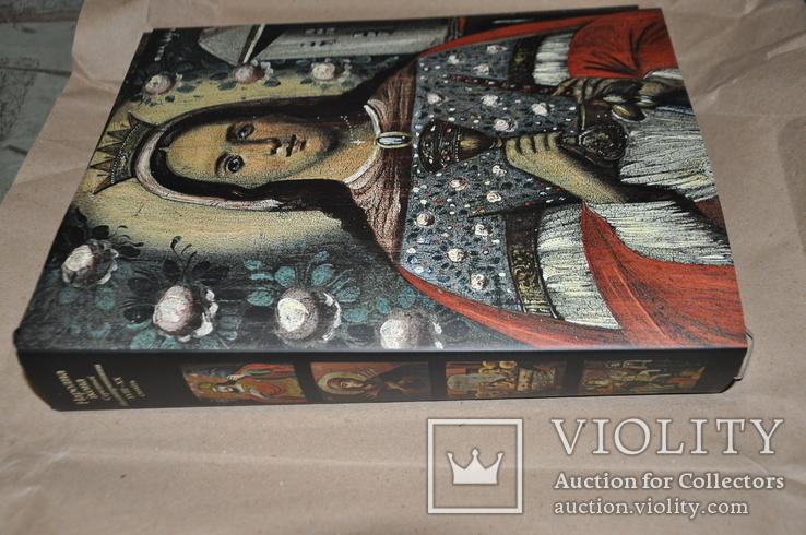 Народна ікона Середньої Наддніпрянщини 18 - 20 ст., фото №2