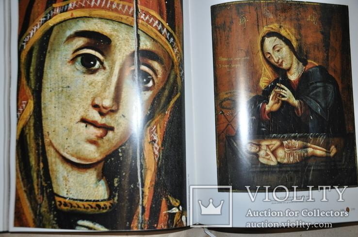Народна ікона Середньої Наддніпрянщини 18 - 20 ст., фото №6