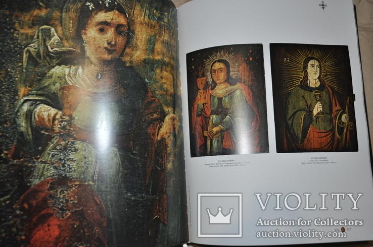 Народна ікона Середньої Наддніпрянщини 18 - 20 ст., фото №7