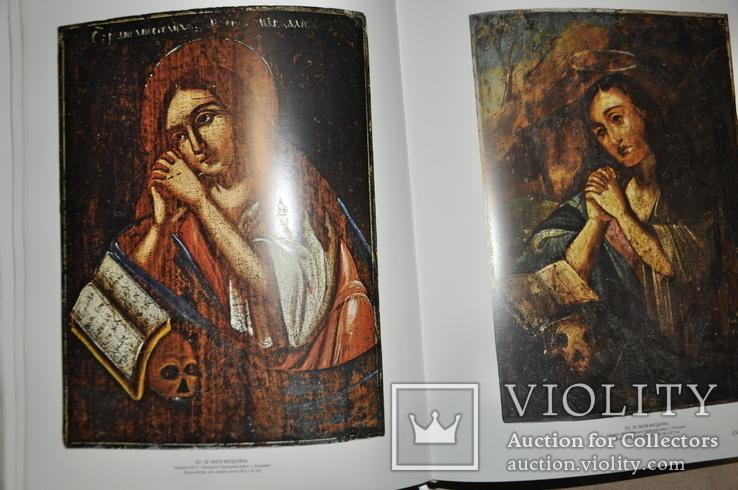Народна ікона Середньої Наддніпрянщини 18 - 20 ст., фото №8