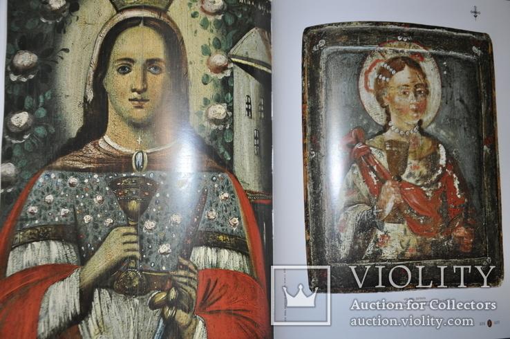 Народна ікона Середньої Наддніпрянщини 18 - 20 ст., фото №10