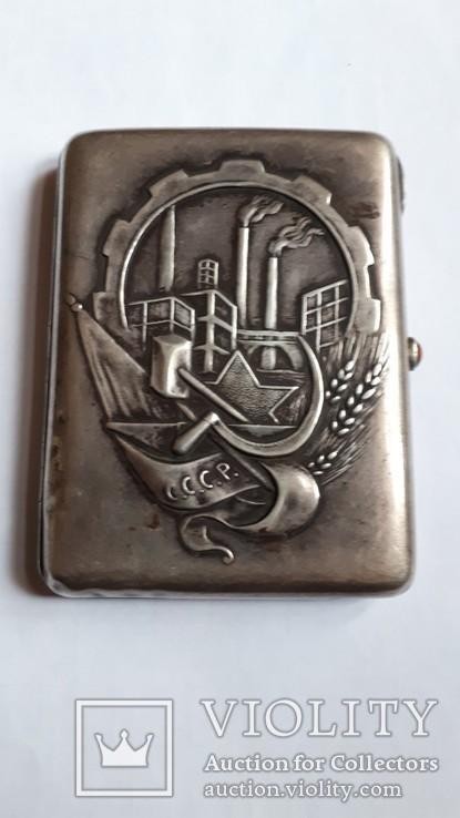Серебряный агитационный портсигар