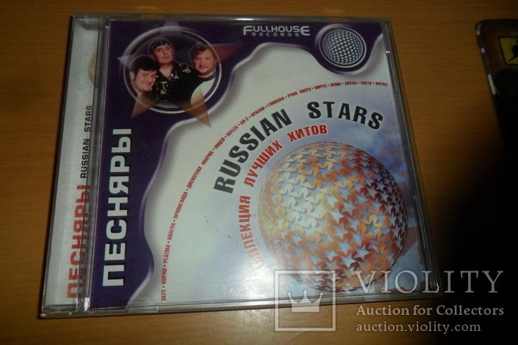 Диск CD сд Песняры, фото №2