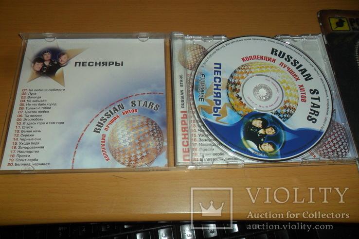 Диск CD сд Песняры, фото №5
