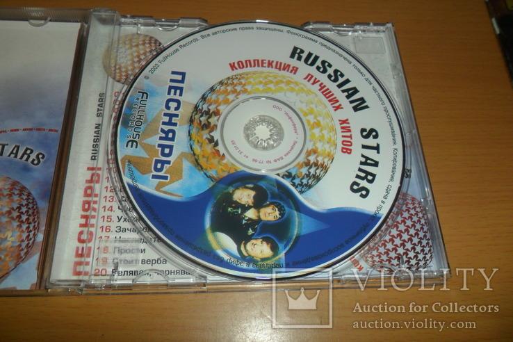 Диск CD сд Песняры, фото №7