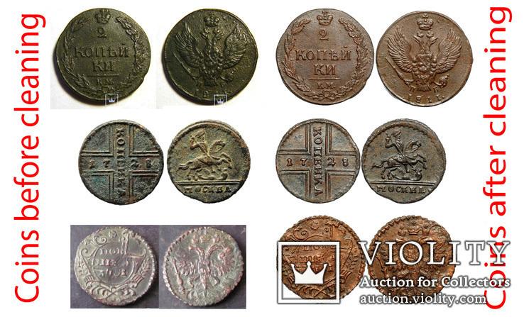 Набор для чистки монет, фото №5