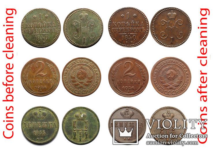 Набор для чистки монет, фото №6