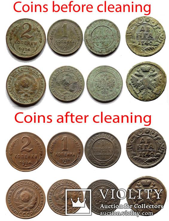 Набор для чистки монет, фото №7