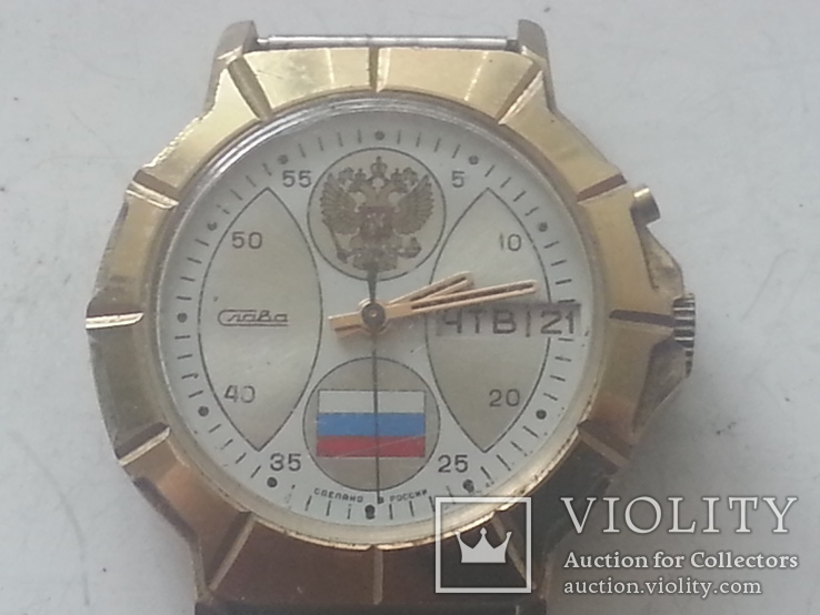Часы мужские Слава (2427)  1 шт., фото №2