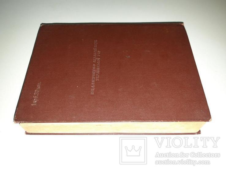 Загадки. Упоряд. І. Березовський. Серія: Українська народна творчість. 1962 рік, фото №12