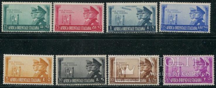 1941 Итальянская Восточная Африка Гитлер и Муссолини