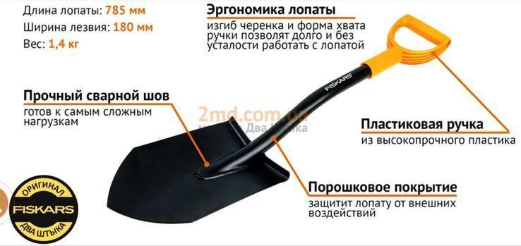 Лопата Fiskars Solid 131417 Саперка (Новая Ручка 2018) + Чехол ПИКСЕЛЬ 85 см, фото №3