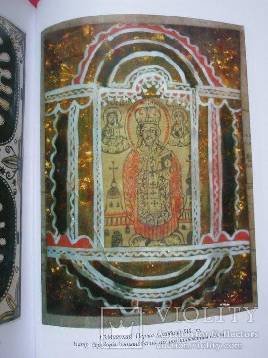 Українська народна гравюра XVII—XIX століть, фото №8