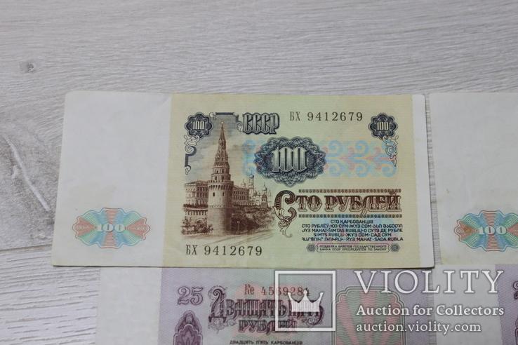 Боны СССР, фото №8
