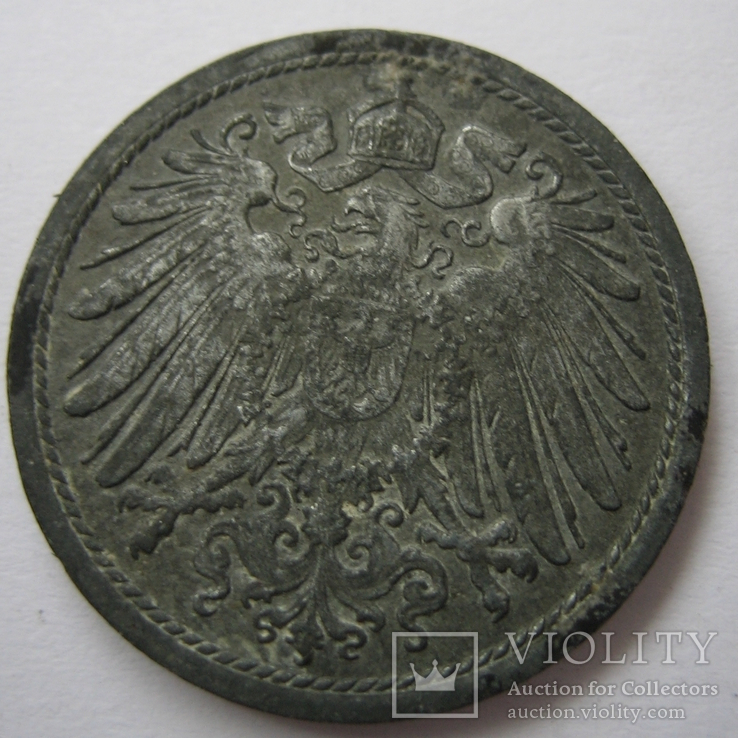 Германия 10 пфеннигов 1918 года., фото №6