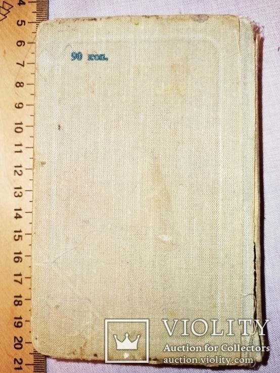 """Книга-миниатюра """"Англо-русский русско-английский словарь"""" 10 000 слов., фото №4"""