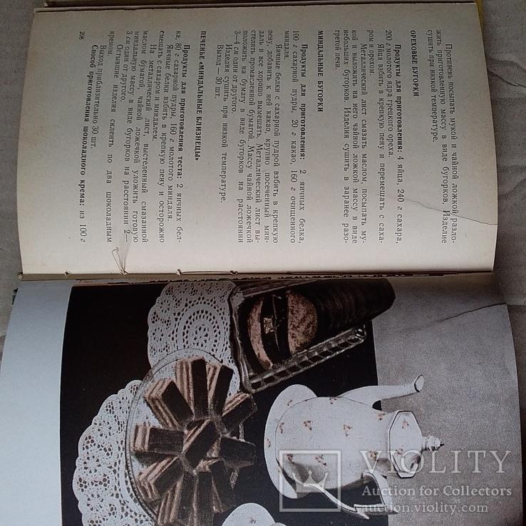 500 видов домашнего печенья 1961р., фото №7