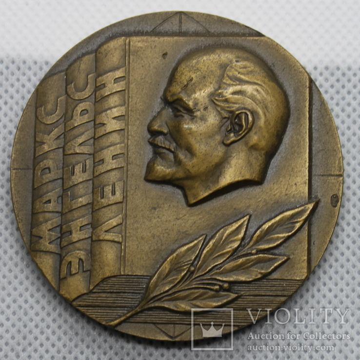 """Бронзова медаль """"За пропаганду Марксизма-Ленінізма і політики партії"""", фото №2"""