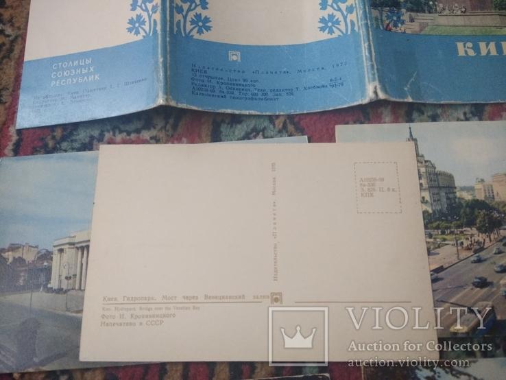 Киев, 1970 год, набор открыток СССР, №1, фото №4