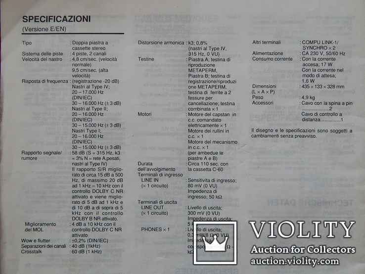 Двух кассетная дека JVC TD-W206 DOUBE, фото №13
