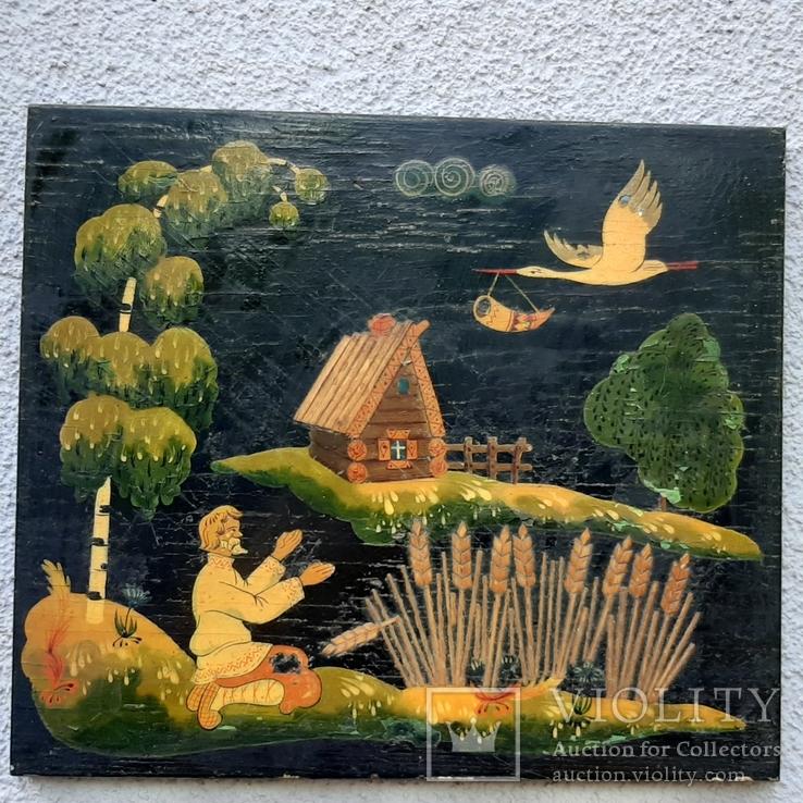 Картина на фанере в стиле Палех или Лубок., фото №3