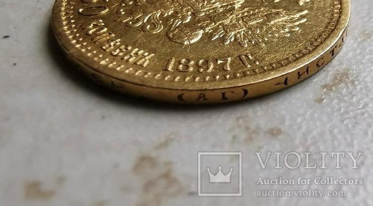 7.5 рублей 1897, фото №4