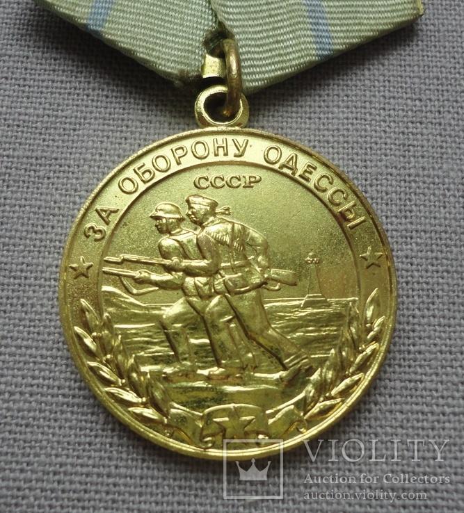 За оборону Одессы., фото №3
