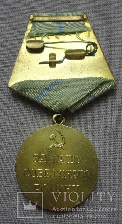 За оборону Одессы., фото №6