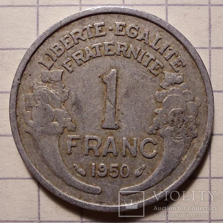 Франция. 1 франк 1950, фото №3