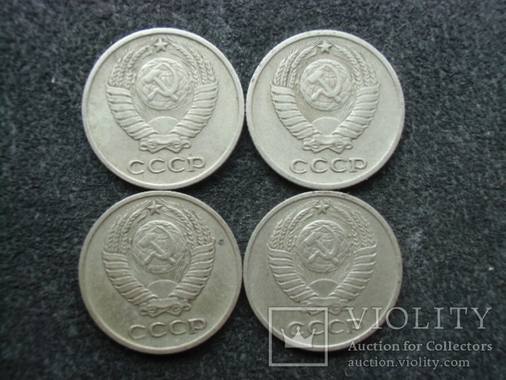 10 копеек. 1962-1974 года. 4 монеты, фото №3