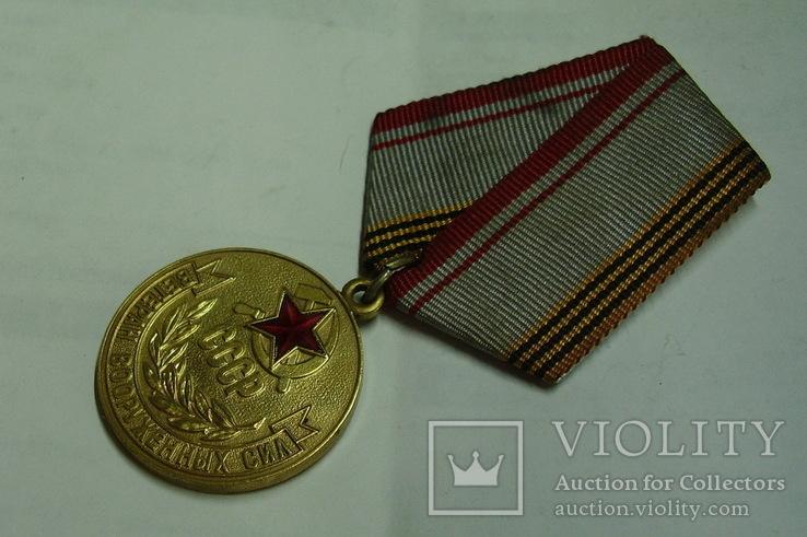 """""""Золотой"""" ветеран ВС., фото №3"""