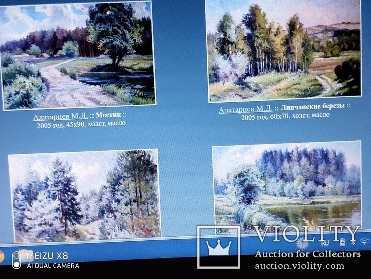 Картина в раме,пейзаж,холст ,масло худ Алатарцев, фото №9