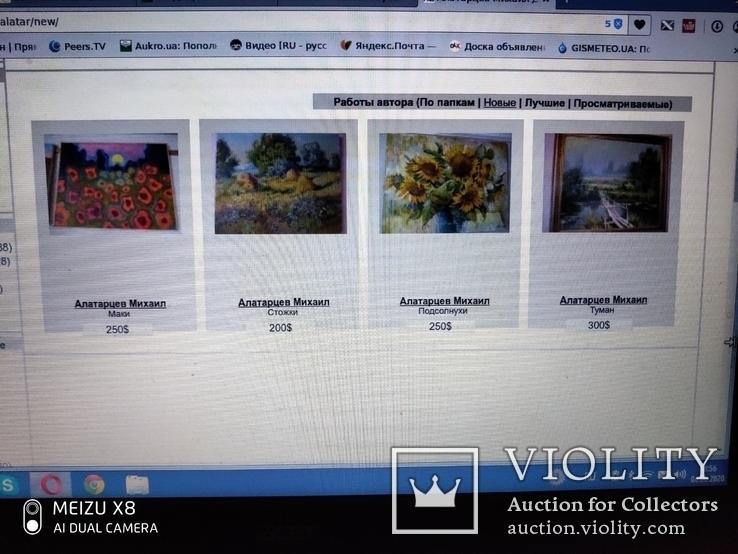 Картина в раме,пейзаж,холст ,масло худ Алатарцев, фото №10