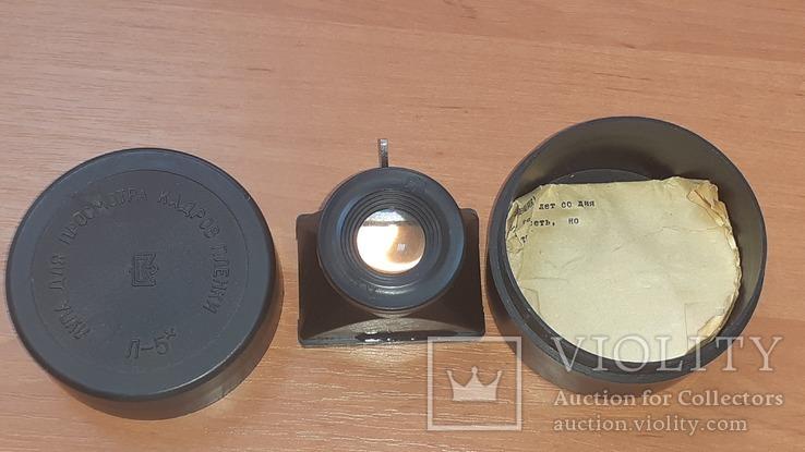 Лупа для просмотра кадров плёнки 5 х, фото №2