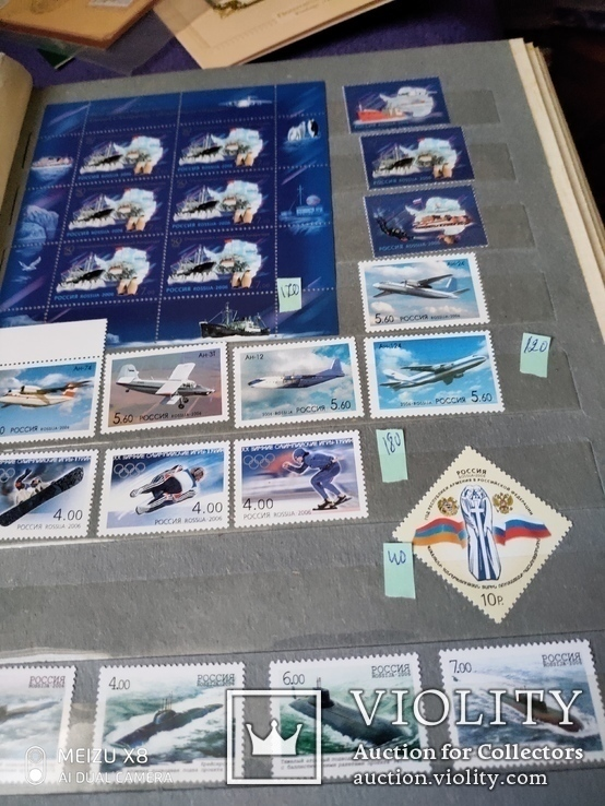 Лот  негашеных марокРоссии за 2006г с блоками и малыми листами, фото №4
